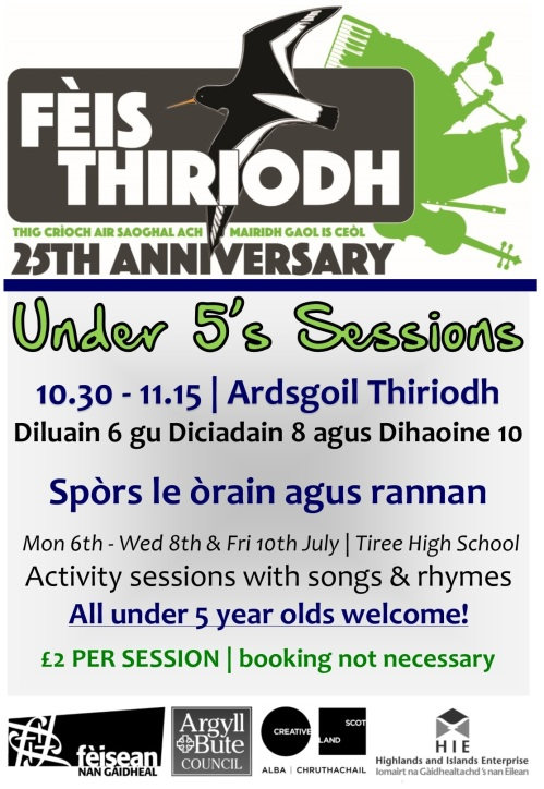under 5s Sessions